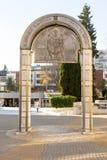 圣尼古拉纪念曲拱在Bourgas,保加利亚的中心 库存图片