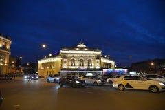 圣彼得堡俄语 免版税库存图片
