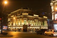 圣彼得堡,俄罗斯- 2014年11月03日:在ni的老大厦 免版税库存图片