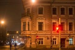 圣彼得堡,俄罗斯- 2014年11月03日:有益的房子o 免版税库存照片