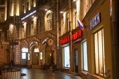 圣彼得堡,俄罗斯- 2014年11月03日:E有益的房子的片段  K 冯Lipgart 免版税库存图片