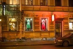 圣彼得堡,俄罗斯- 2014年11月03日:P有益的房子的片段  n Parusov 免版税库存照片