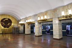 圣彼得堡,在地铁站的苏联标志。 免版税库存照片