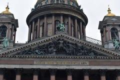圣彼得堡St以撒` s大教堂 库存照片