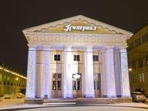 圣彼德堡在晚上 免版税库存照片