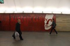 圣彼德堡地铁 库存照片