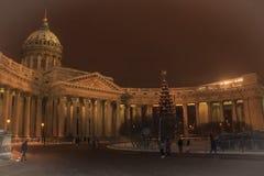 圣彼德堡建筑学  喀山大教堂在冬天 库存照片