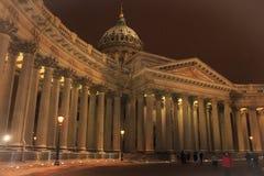 圣彼德堡建筑学  喀山大教堂在冬天 免版税库存图片