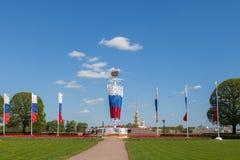 圣彼德堡的装饰对城市的生日 免版税库存照片