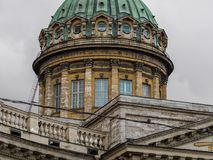 圣彼德堡,俄罗斯- 2017年9月10日:喀山大教堂在圣彼得堡,俄罗斯 免版税库存图片