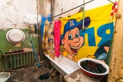 圣彼德堡,俄罗斯- 2016年11月10日:难民的地方livi的临时期间的公寓的 库存图片