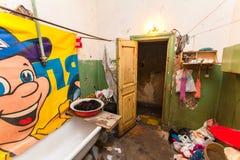 圣彼德堡,俄罗斯- 2016年11月10日:难民的地方livi的临时期间的公寓的 免版税库存图片