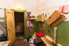 圣彼德堡,俄罗斯- 2016年11月10日:难民的地方livi的临时期间的公寓的 库存照片