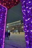 圣彼德堡,俄罗斯- 2017年1月02日:Mos的看法 库存图片