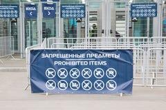 圣彼德堡,俄罗斯- 2018年4月29日 免版税库存图片