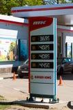 圣彼德堡,俄罗斯- 6月04 2017年 彼得斯堡Fuel Company的加油站 图库摄影