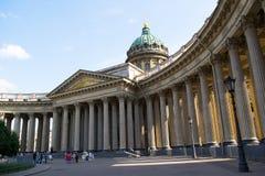 圣彼德堡,俄罗斯- 2016年6月02日:盛大喀山大教堂 库存图片