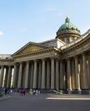 圣彼德堡,俄罗斯- 2016年6月02日:盛大喀山大教堂 图库摄影
