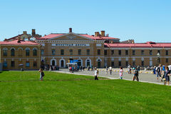 圣彼德堡,俄罗斯- 2016年6月01日:薄菏在彼得和保罗堡垒 免版税图库摄影