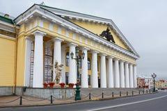 圣彼德堡,山军校学生军团的老大厦 免版税库存图片