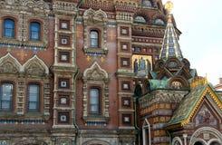 圣彼德堡:救主的教会血液的 免版税库存图片