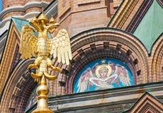 圣彼德堡 俄国 复活的教会 库存照片