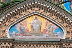 圣彼德堡 俄国 马赛克的耶稣 库存图片