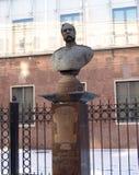 圣彼德堡 对皇帝亚历山大二世的纪念碑(1818-1881) 库存照片