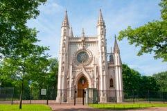 圣徒亚历山大・涅夫斯基教会在Peterhof,俄罗斯。 库存照片