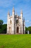 圣徒亚历山大・涅夫斯基教会在Peterhof,俄罗斯。 免版税库存照片