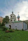 圣徒受难者布勒斯东正教教会在Ar附近的莫斯科 库存照片
