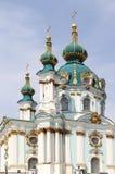 圣徒安德雷教会在基辅 库存图片