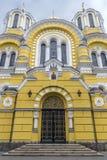 圣徒弗拉基米尔的大教堂门面  库存照片