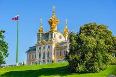 圣徒彼得和保罗教会在Petergof 库存照片
