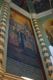 圣徒蓬蒿,莫斯科,俄国联邦城市,俄罗斯联邦,俄罗斯大教堂  库存图片