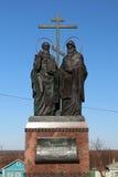 圣徒西里尔和Methodius, Kolomna 库存照片