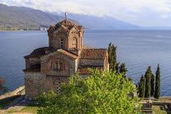 圣徒霍安峭壁头等的教会金郎或圣的Jovan金郎 库存图片