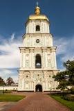圣徒索菲娅大教堂的钟楼 免版税库存图片