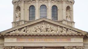 圣徒Istvan布达佩斯大教堂的门面  库存照片