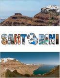 圣托里尼letterbox比率11 图库摄影