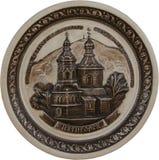 圣拉撒路装饰板材教会  库存照片