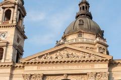 圣斯德望大教堂带状装饰 库存图片