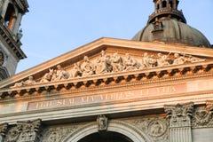 圣斯德望` s大教堂在布达佩斯 库存图片