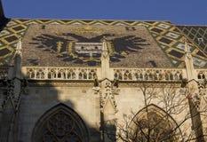 圣斯蒂芬` s大教堂马赛克屋顶在维也纳 免版税图库摄影