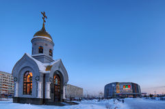 圣格雷戈里教堂在克麦罗沃市 库存照片