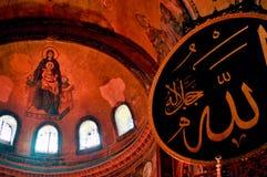 圣母玛丽亚和耶稣,圣索非亚大教堂内部壁画  免版税库存图片