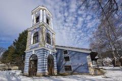 圣母玛丽亚的做法教会在Koprivshtitsa,索非亚地区历史镇  免版税图库摄影