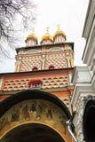 圣洁三位一体St Sergius拉夫拉, Sergiev Posad,莫斯科distri 免版税库存照片