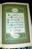 圣洁古兰经,在第一个斜纹软绸打开了 向量例证