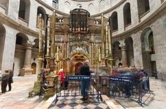 圣洁坟墓的教会 库存图片